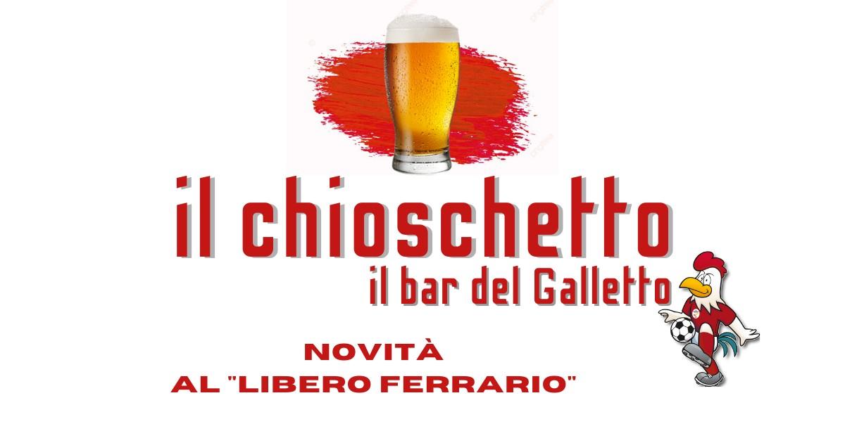 Novità: il nuovo bar al Libero Ferrario
